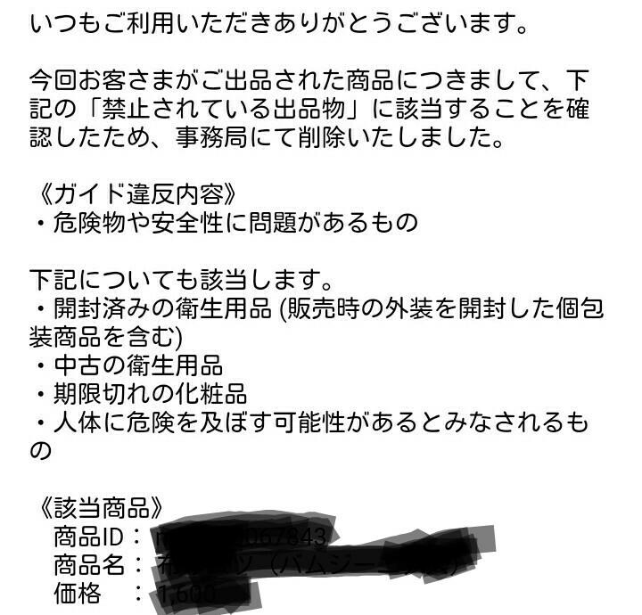 f:id:nobu2394:20190226192501j:plain