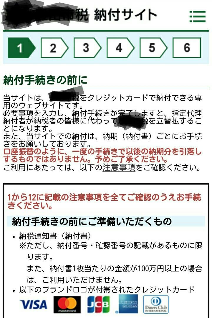 f:id:nobu2394:20190423211620j:plain