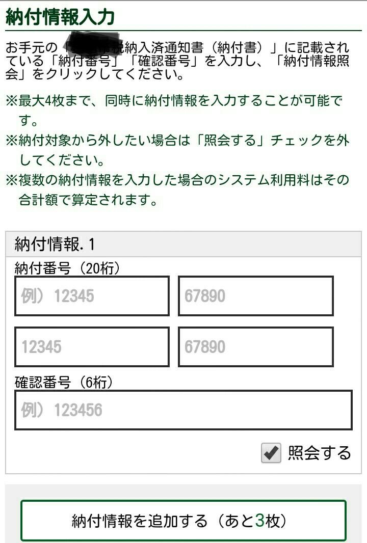 f:id:nobu2394:20190424065157j:plain