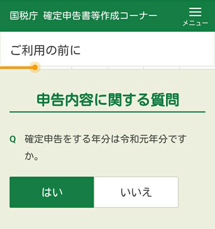 f:id:nobu2394:20200410191924j:plain