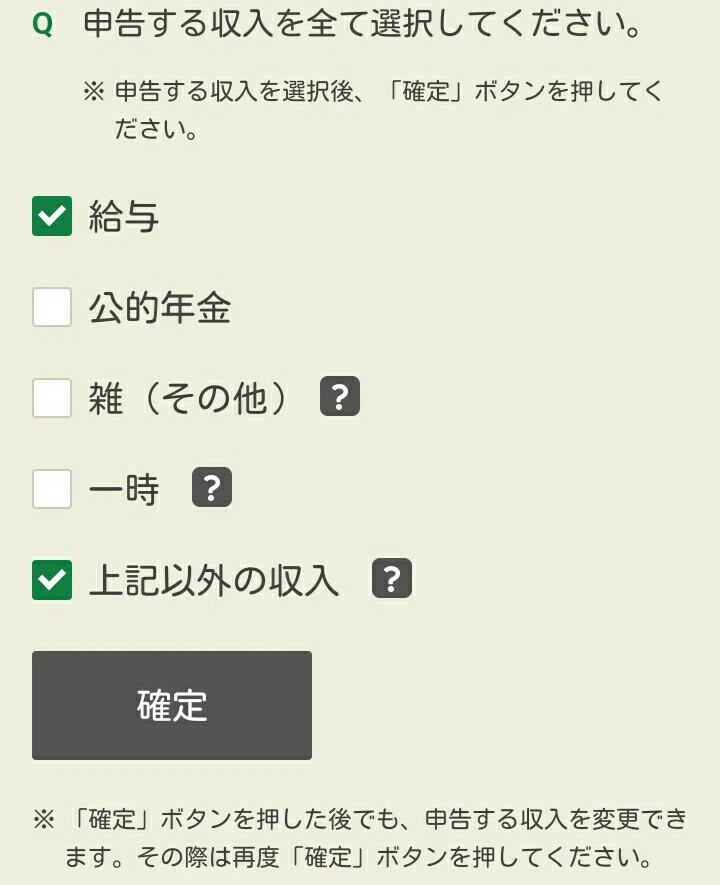 f:id:nobu2394:20200410192310j:plain
