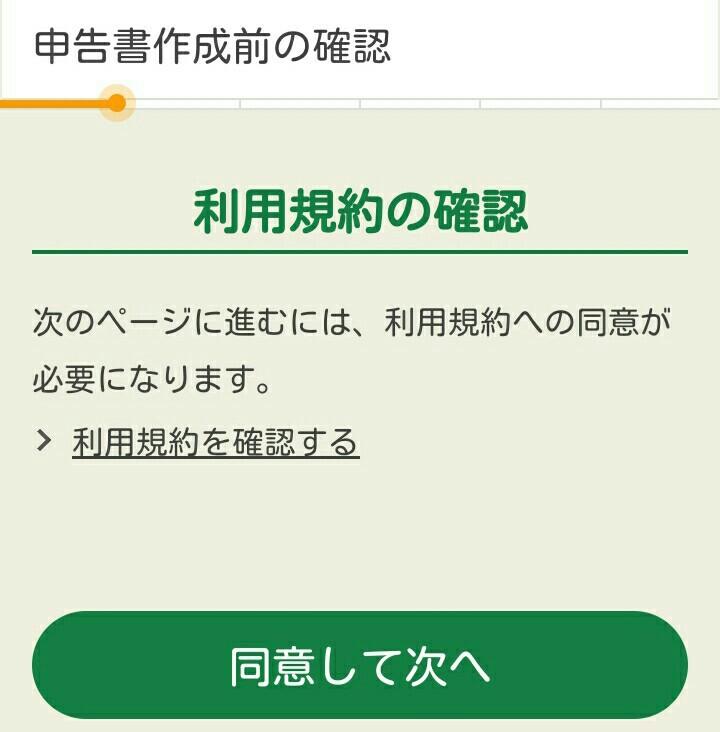 f:id:nobu2394:20200410193052j:plain
