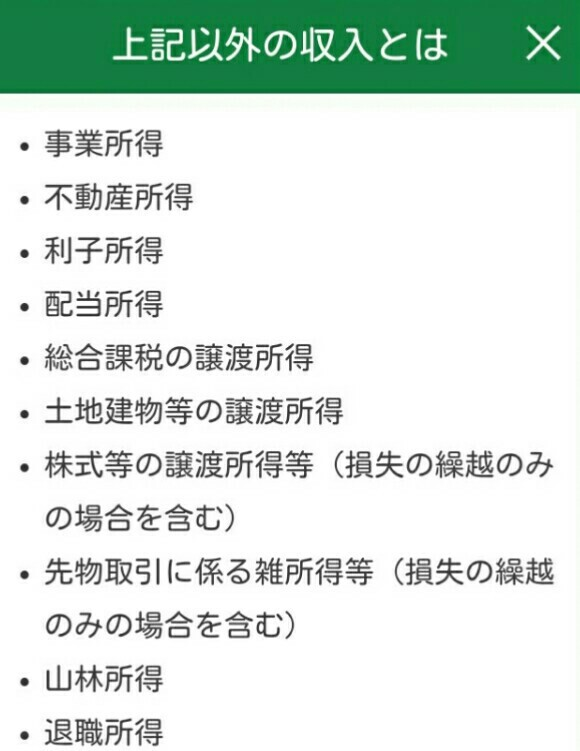f:id:nobu2394:20200410193945j:plain