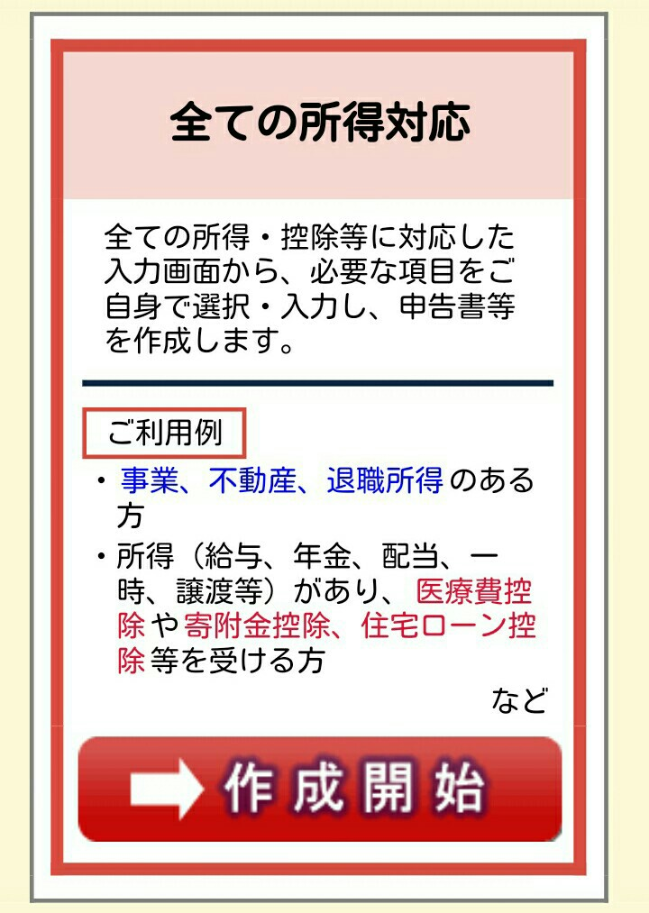 f:id:nobu2394:20200410205758j:plain