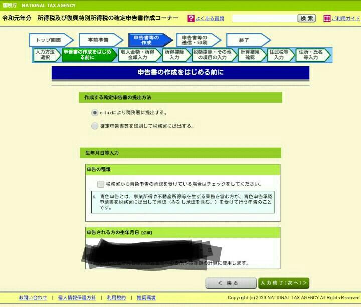 f:id:nobu2394:20200410210410j:plain