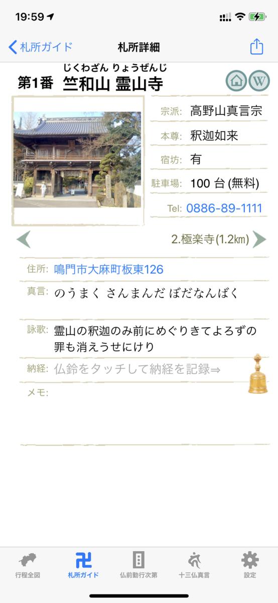 f:id:nobu3072:20210404200128p:plain
