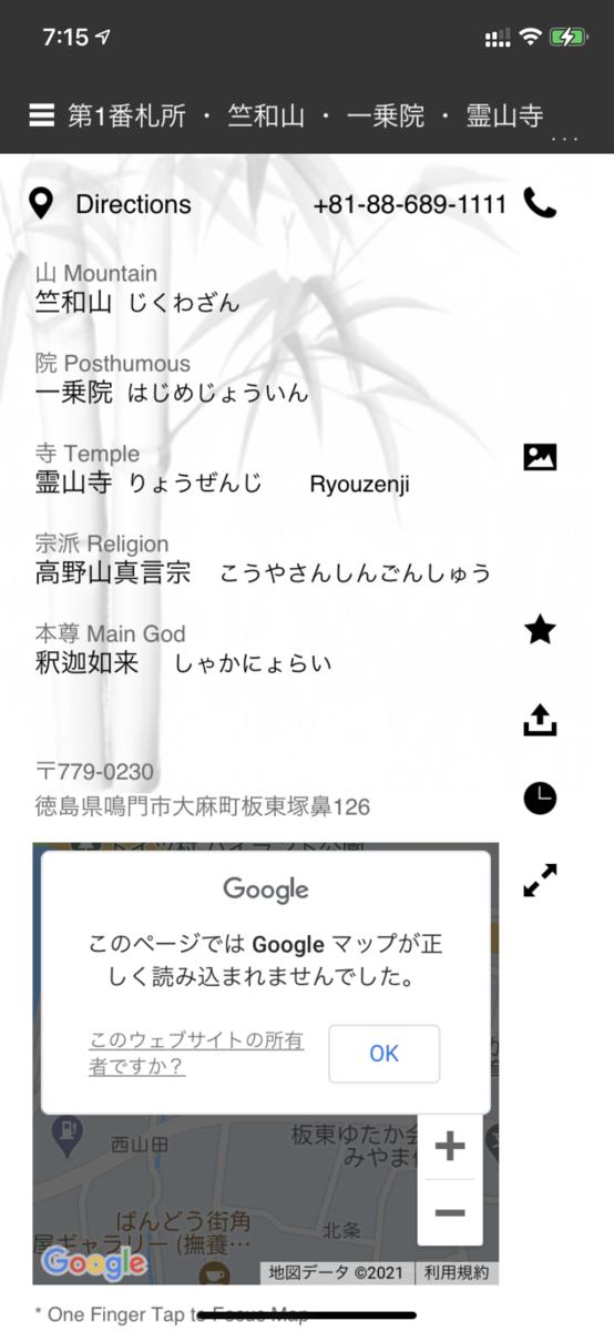 f:id:nobu3072:20210405112807p:plain