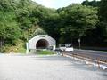 新長野トンネル(三代目(新)):大山田(伊賀市)側坑口