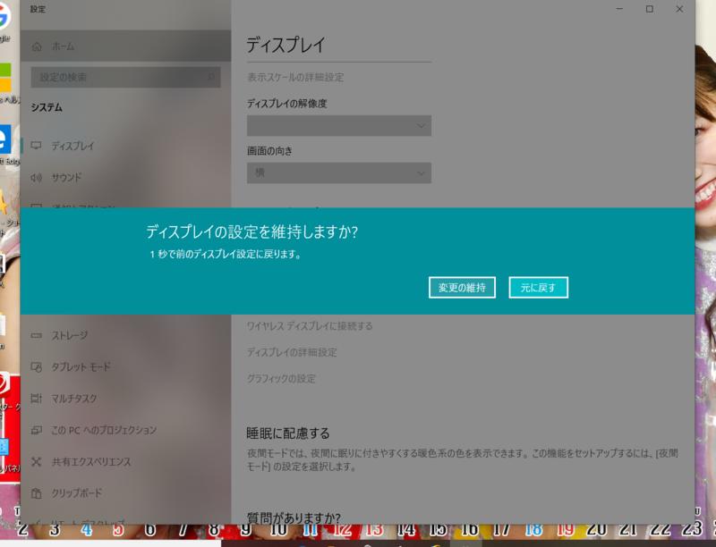 f:id:nobu4g63:20200106000513p:plain