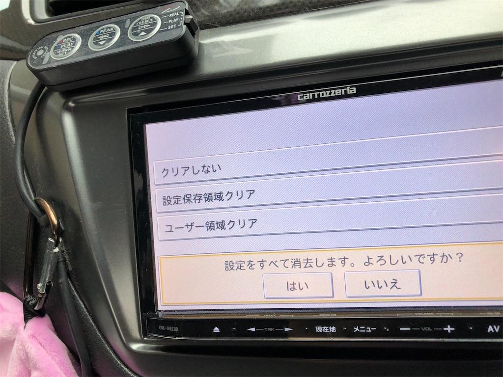f:id:nobu4g63:20200123185845j:image