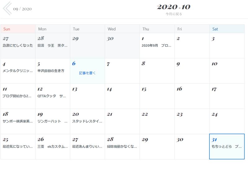 f:id:nobu4g63:20201101000623p:plain