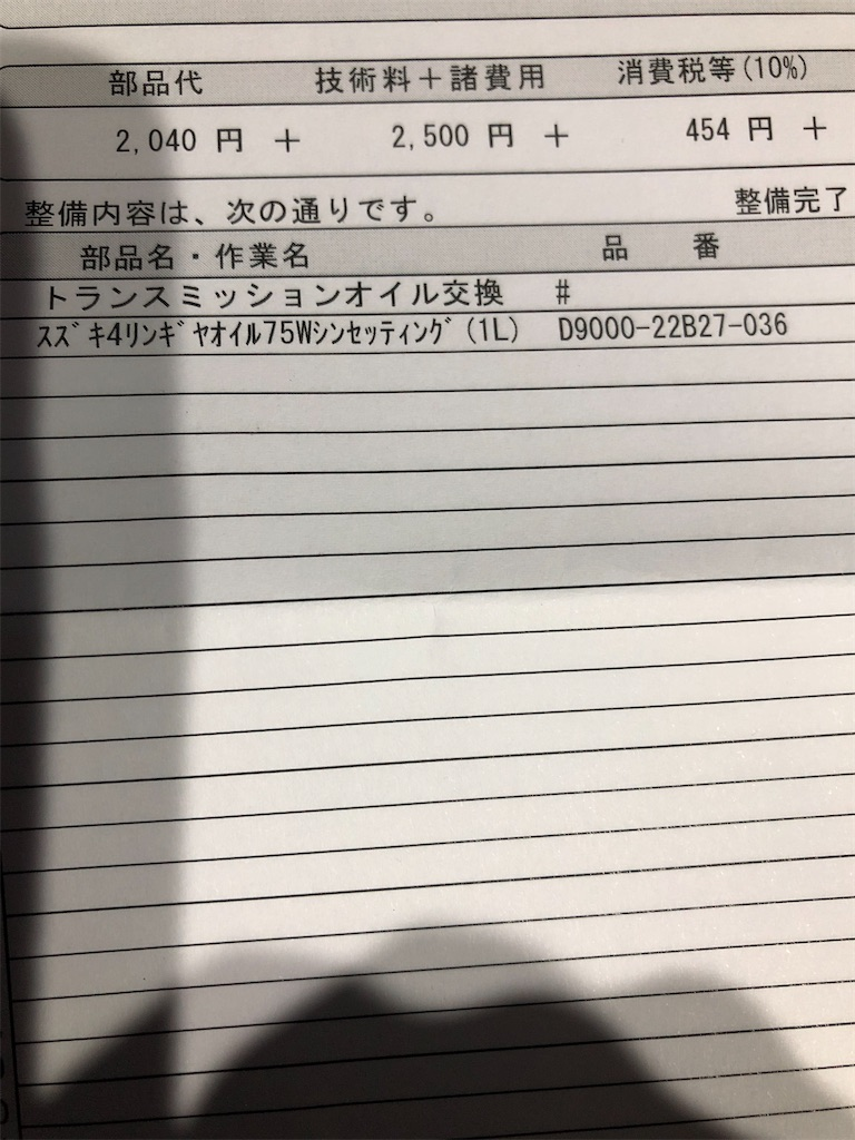 f:id:nobu4g63:20210131165025j:plain
