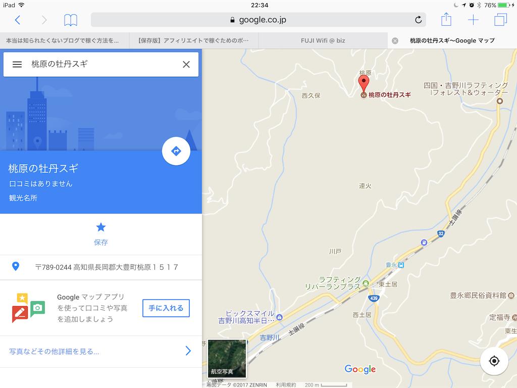 f:id:nobu_51478:20170910224651p:image