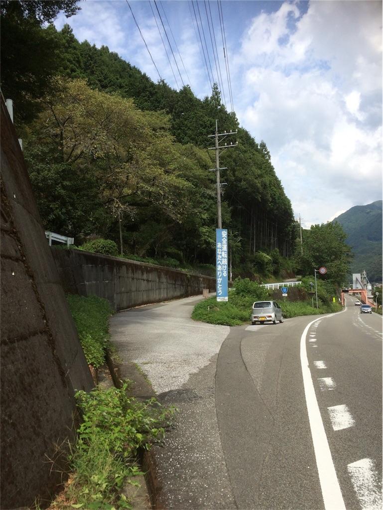 f:id:nobu_51478:20170910225042j:image