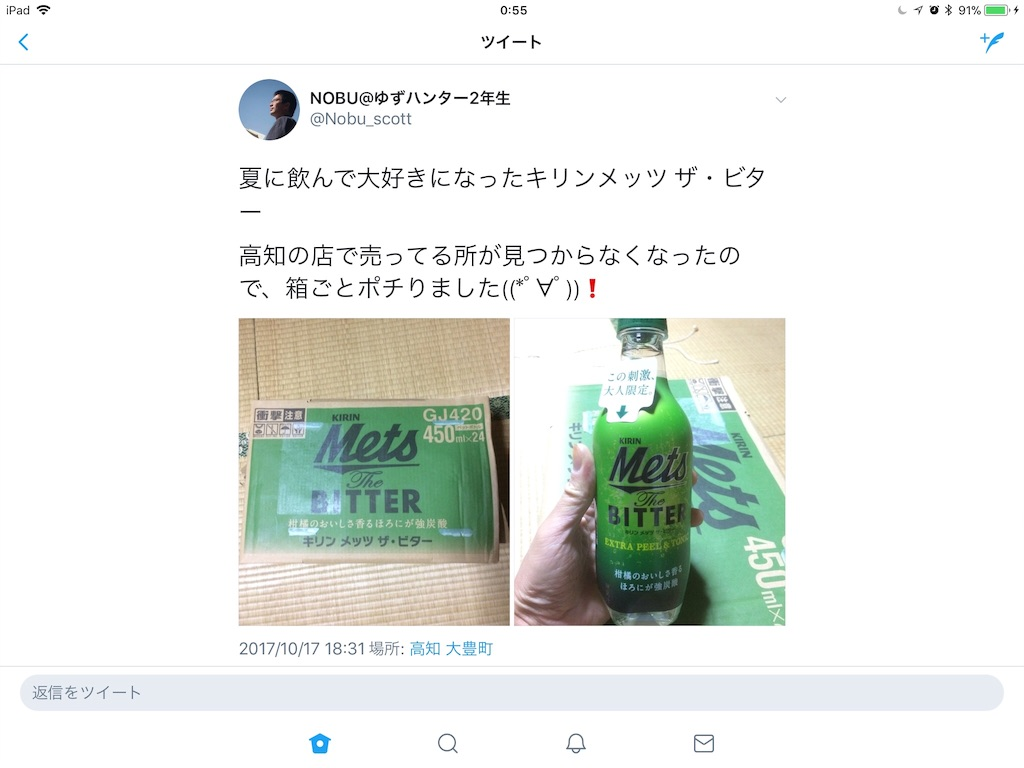 f:id:nobu_51478:20171023014552j:image