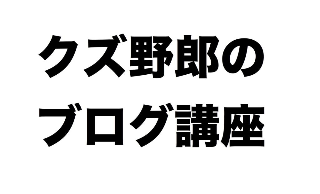 f:id:nobu_51478:20180705063043j:plain