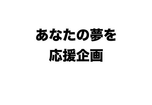 f:id:nobu_51478:20181017094238j:plain