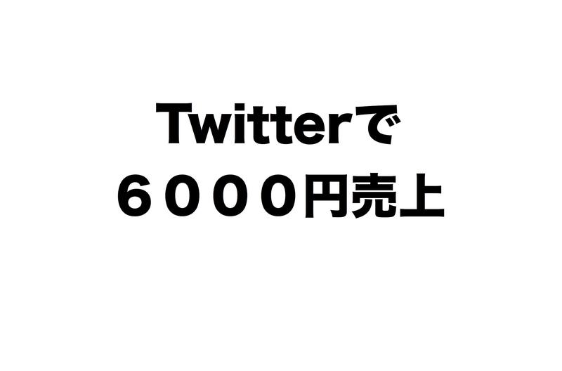 f:id:nobu_51478:20181017104059j:plain