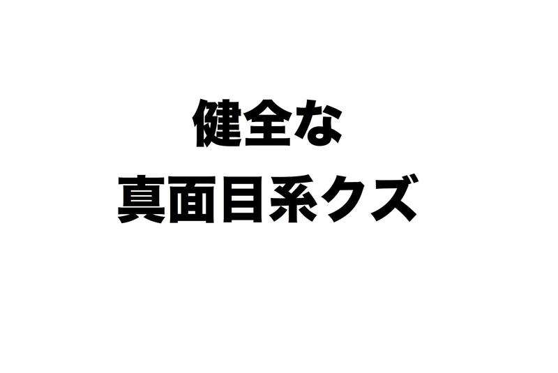 f:id:nobu_51478:20181018014936j:plain