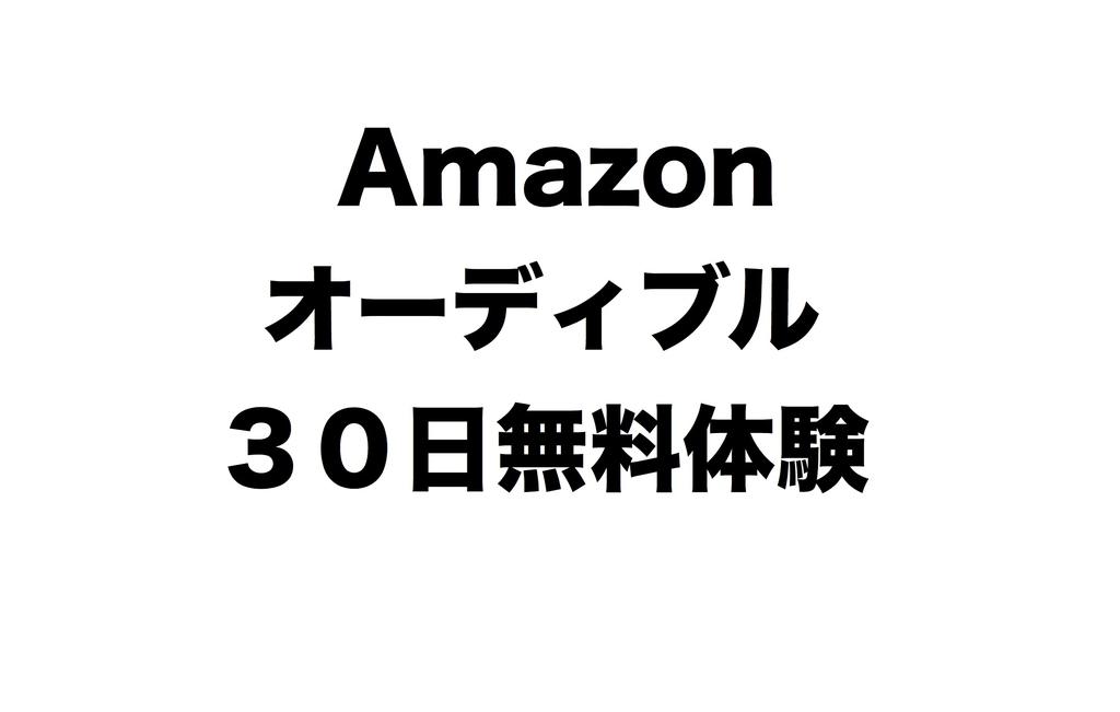 f:id:nobu_51478:20181022202202j:plain