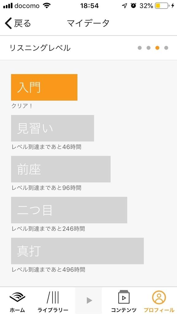 f:id:nobu_51478:20181022205418j:plain