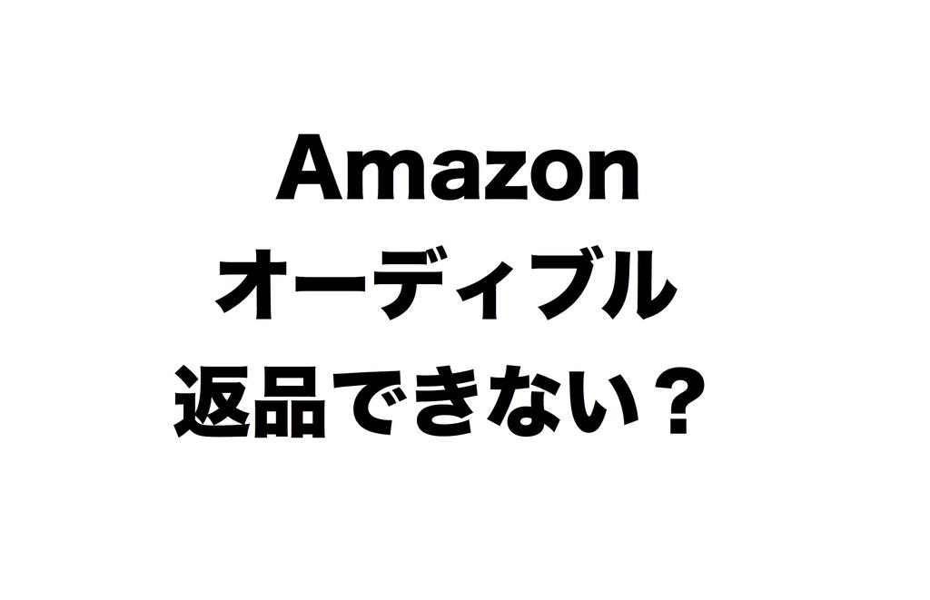 f:id:nobu_51478:20181024225644j:plain