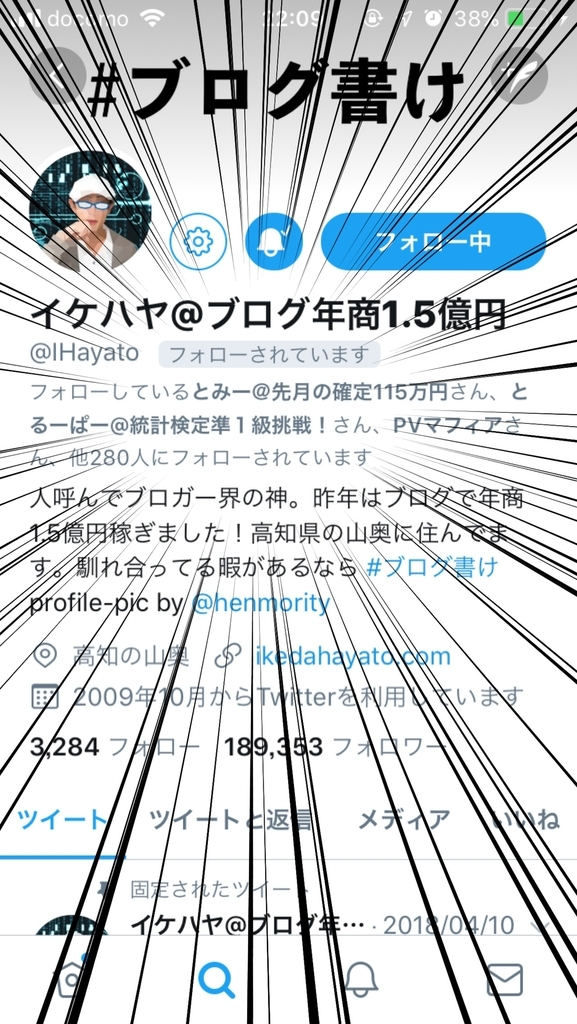 f:id:nobu_51478:20181029060933j:plain