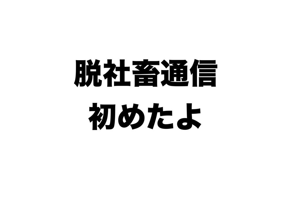 f:id:nobu_51478:20181110102025p:plain