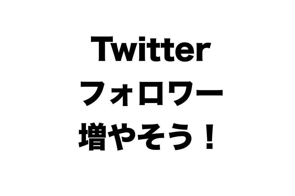 f:id:nobu_51478:20181110134637p:plain