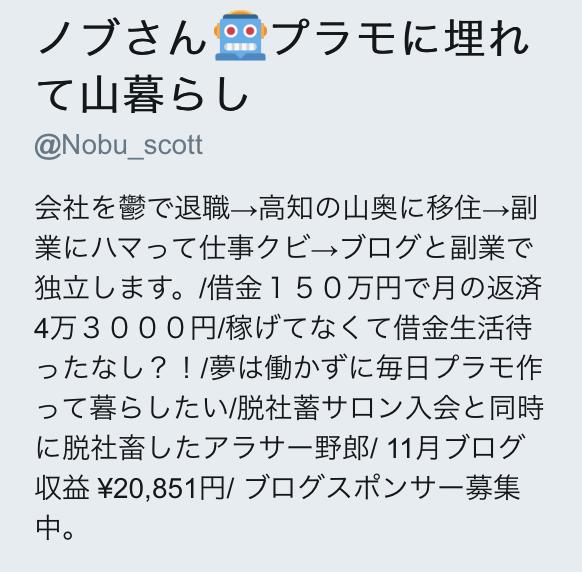 f:id:nobu_51478:20181203125113p:plain