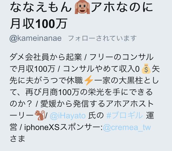 f:id:nobu_51478:20181203125924p:plain