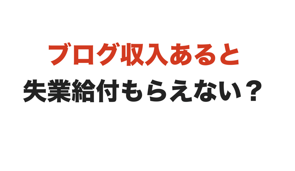 f:id:nobu_51478:20181218163233p:plain