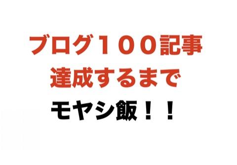 f:id:nobu_51478:20190120152113j:plain