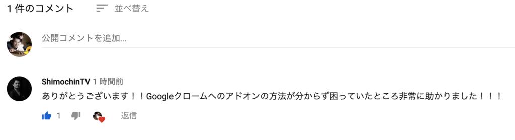 f:id:nobu_51478:20190121144135p:plain