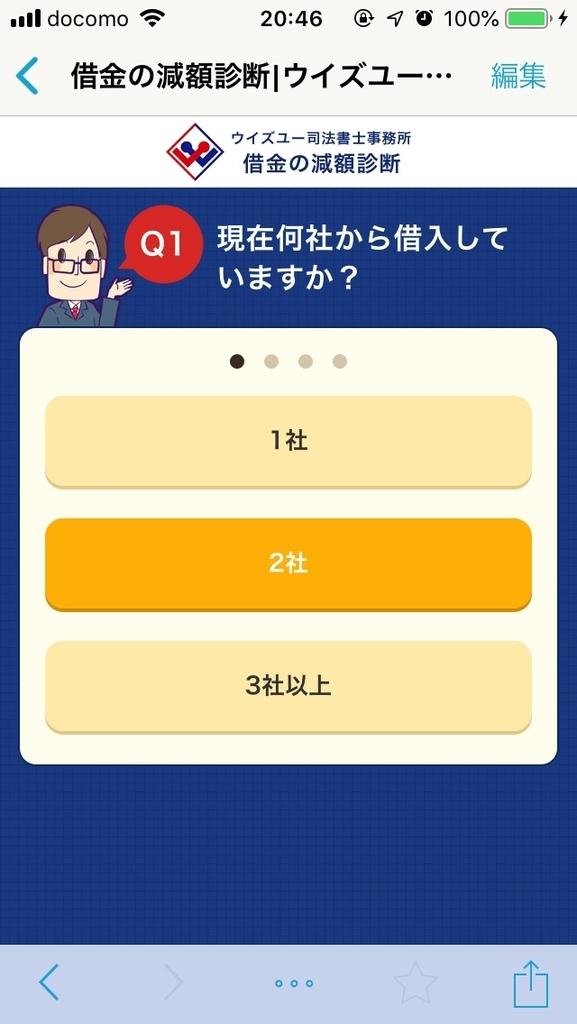 f:id:nobu_51478:20190205002626j:plain