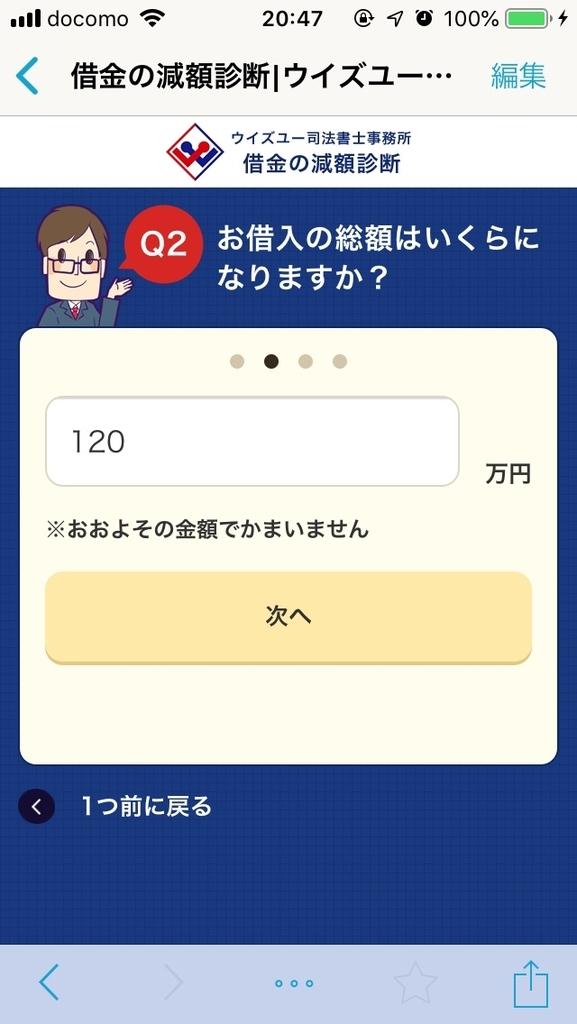 f:id:nobu_51478:20190205002656j:plain