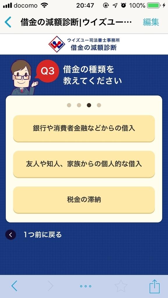 f:id:nobu_51478:20190205002736j:plain