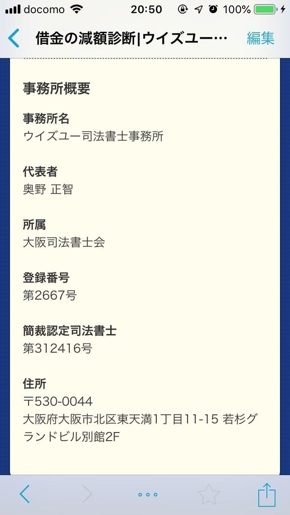 f:id:nobu_51478:20190205004958j:plain