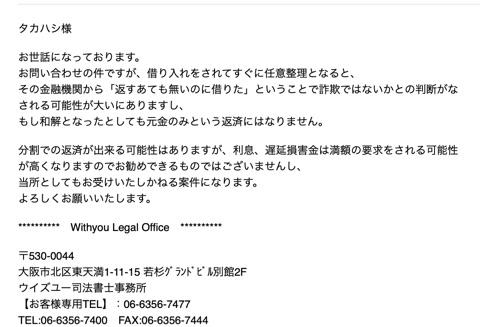f:id:nobu_51478:20190205011746j:plain