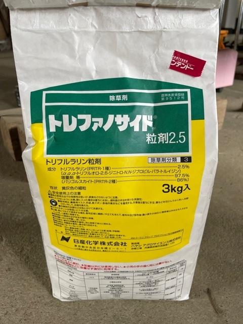 f:id:nobu_ichigo:20210613180257j:plain