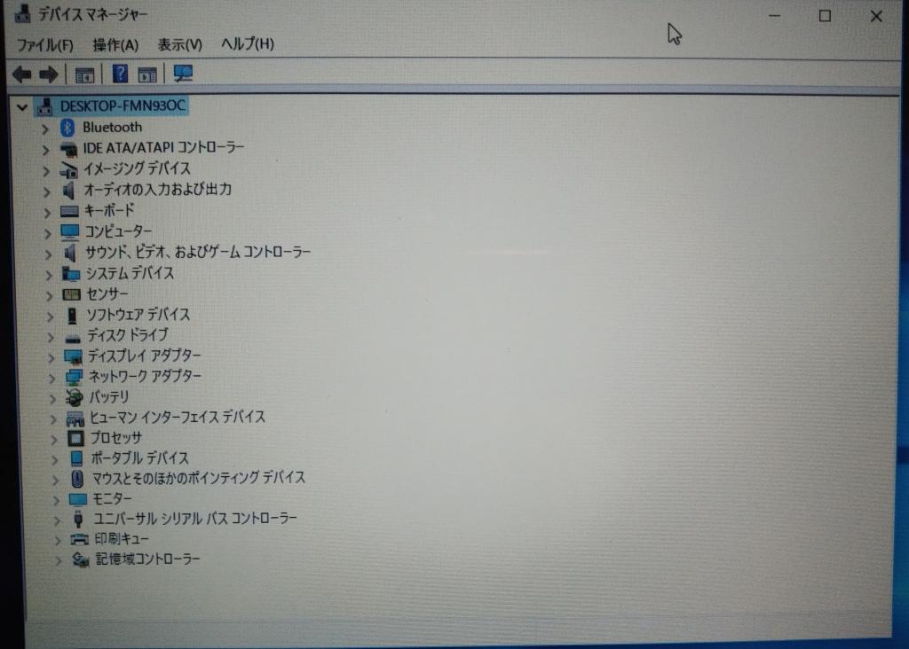 f:id:nobu_macsuzuki:20180201202947j:plain