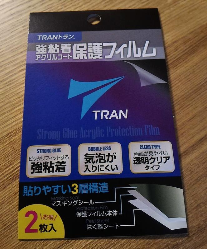f:id:nobu_o:20160827232325j:plain