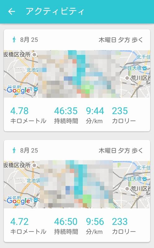 f:id:nobu_o:20160828182838j:plain