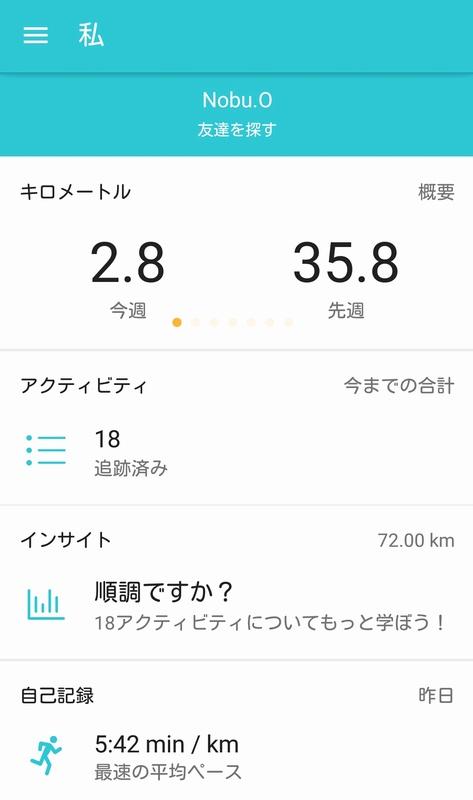 f:id:nobu_o:20160828183625j:plain