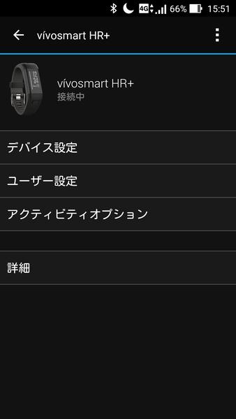 f:id:nobu_o:20160903162352j:plain