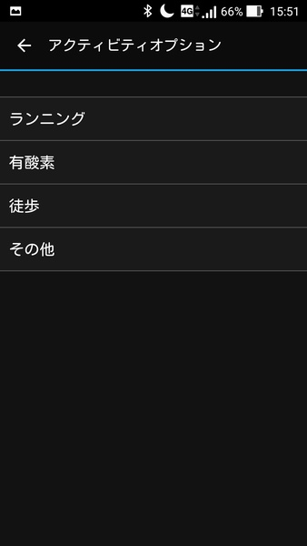 f:id:nobu_o:20160903162634j:plain