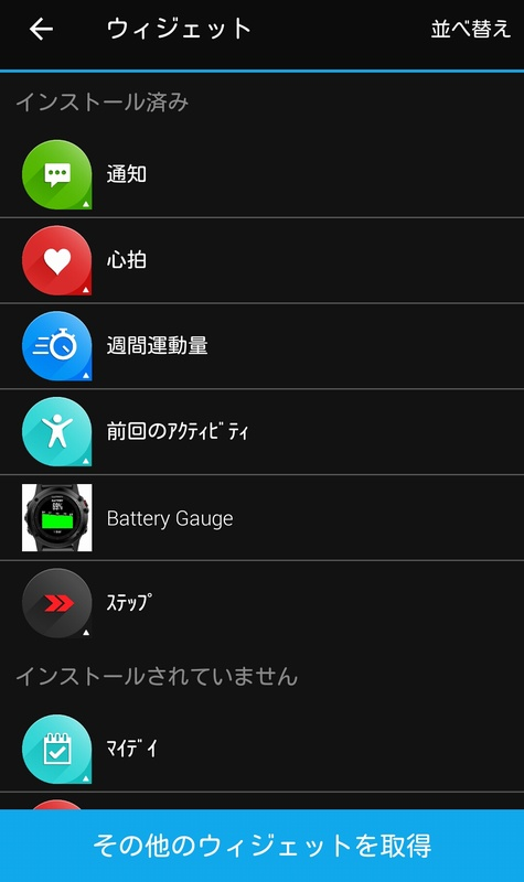 f:id:nobu_o:20161103132142j:plain