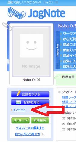 f:id:nobu_o:20161227180118p:plain