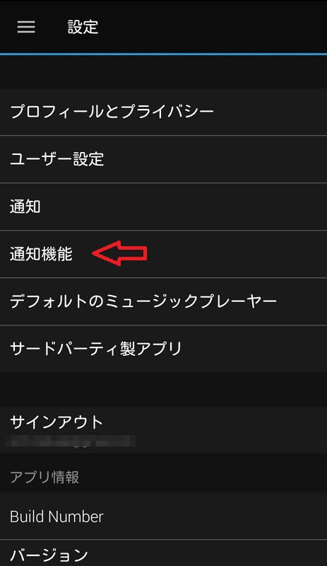 f:id:nobu_o:20161230155446j:plain