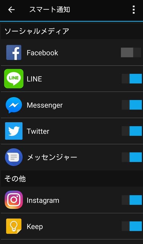 f:id:nobu_o:20161230155659j:plain